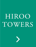 HIROO TOWERS